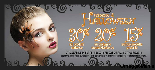 buoni sconto CAD (3 coupon in 1)