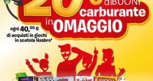 buoni carburante ENI acquistando giocattoli Hasbro