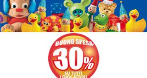 buono spesa Auchan 30% su tutti i giocattoli