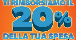 rimborso 20% spesa da Carrefour Express
