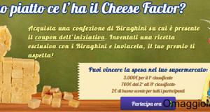 concorso biraghini