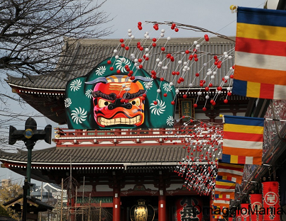 vinci un viaggio in Giappone