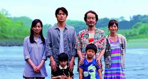 biglietti cinema gratis film Father and Son