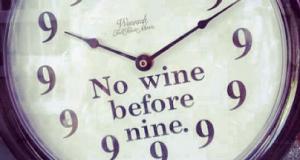 buono sconto Wineverse