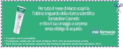 campione omaggio Somatoline Cosmetic