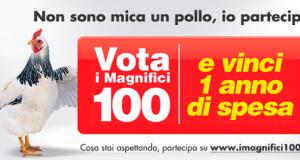 concorso gratuito Auchan I Magnifici 100