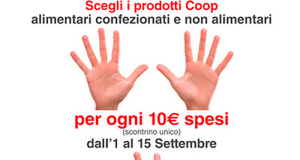 Coop dà una mano alla tua spesa 2014