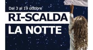 Ri-Scalda la Notte IKEA 2014