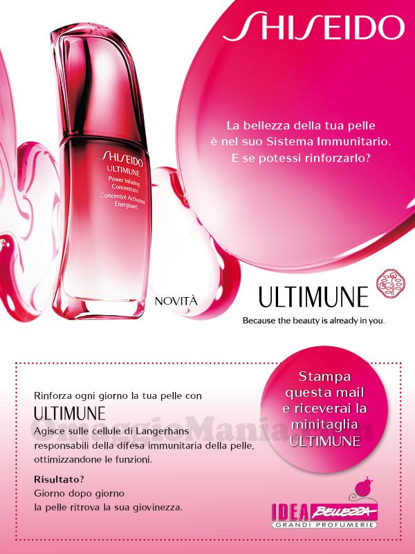campione omaggio Shiseido Ultimune da Idea Bellezza