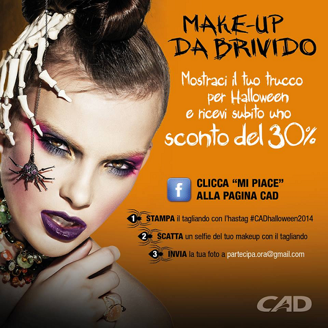 coupon make-up CAD