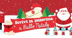 scrivi la letterina a Babbo Natale