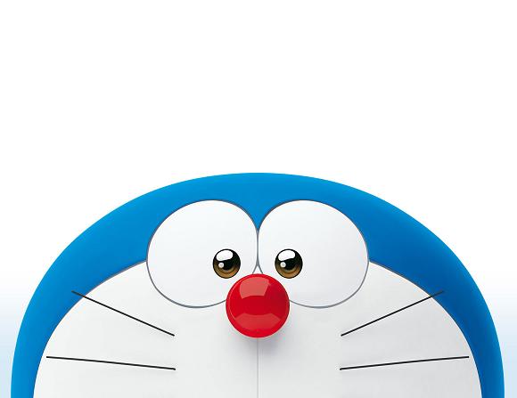 vinci viaggio a Glasgow con Doraemon