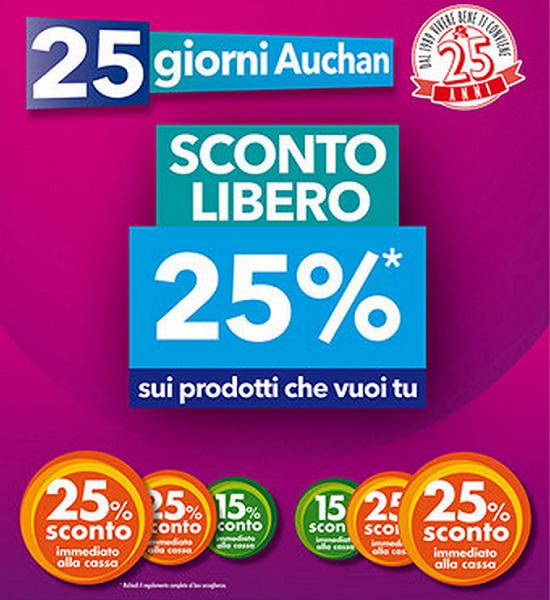 25 giorni Auchan sconto libero 25%