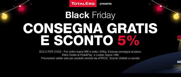 Black Friday ePrice