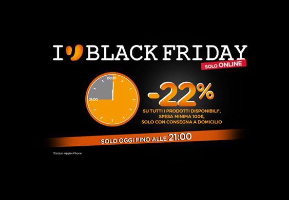 Unieuro Black Friday sconto 22%