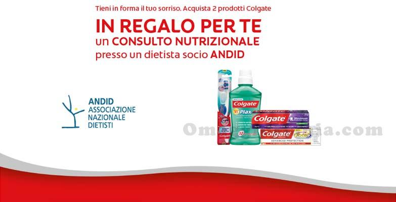 Codici buoni regalo amazon gratis for Codici sconti amazon