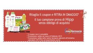 coupon Hipp per ritirare un campione omaggio da MiaFarmacia