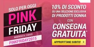 Decathlon Pink Friday 2015