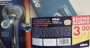 Gillette Fusion ProGlide ritirato da Claudio