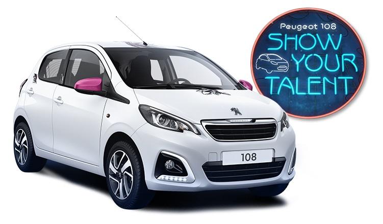 Peugeot 108 concorso