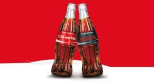 bottiglia Coca Cola in vetro personalizzata