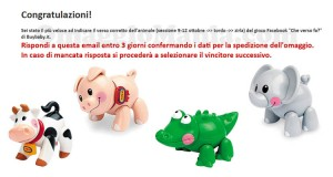 email omaggio BuyBaby
