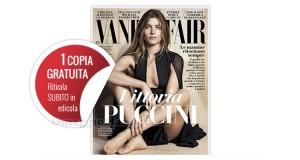 inizia con Vanity Fair 2016 coupon 2
