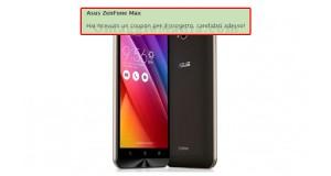 Asus Zenfone Max nuovi coupon