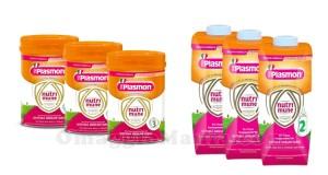 latte Plasmon Nutrimune