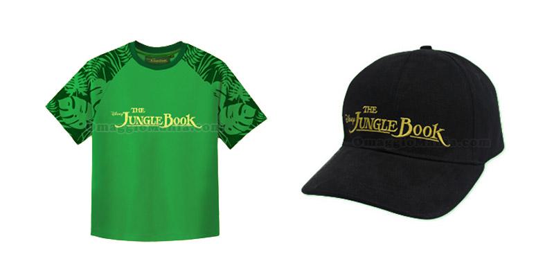 cappellino e maglietta Il Libro della Giungla