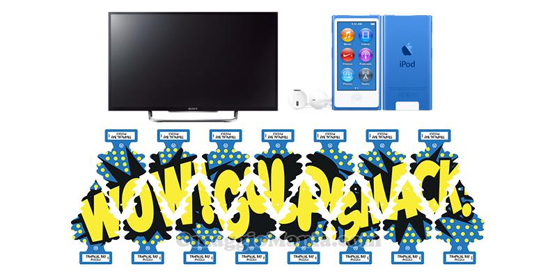 concorso Arbre Magique vinci TV Sony o iPod Nano