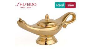 realizza il tuo sogno con Shiseido e Real Time