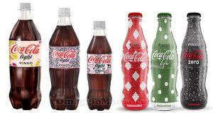 Vinci con Coca Cola by Pinko