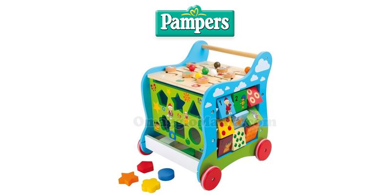 vinci carrello multigioco con Pampers