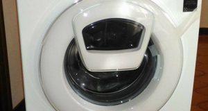 lavatrice Samsung vinta da VitoMery con Trony