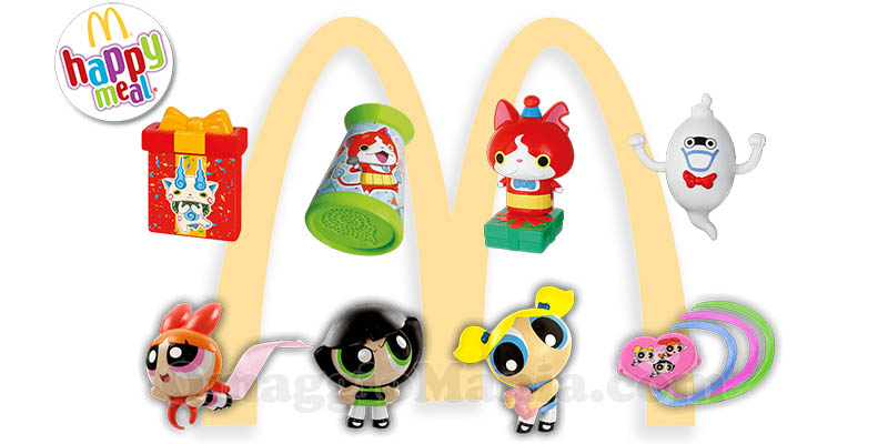 McDonald's Happy Meal Yo-Kai Watch e Powerpuff Girls