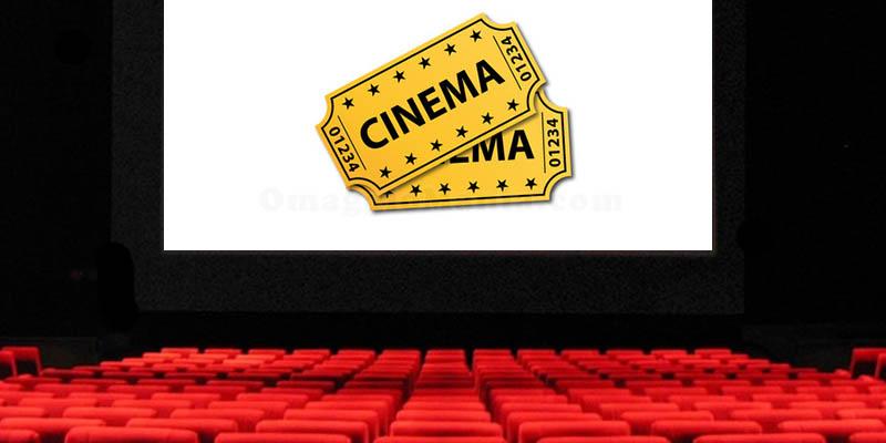 biglietti cinema sala cinema