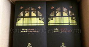 libro Hilary Mantel Otto mesi a Ghazzah Street