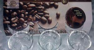 set tazzine caffè Brasilia a 1 euro di Anna