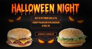 Halloween Night McDonald's 2017