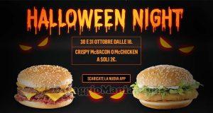 Halloween Night McDonald's 2017