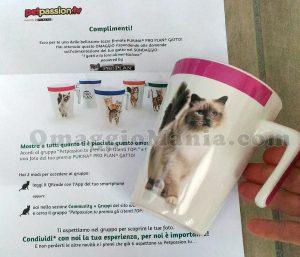 tazza gatto Purina ProPlan di Isabella