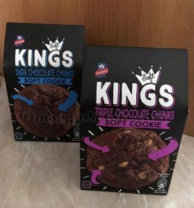 confezioni di biscotti Kings Soft Cookie di Silvia