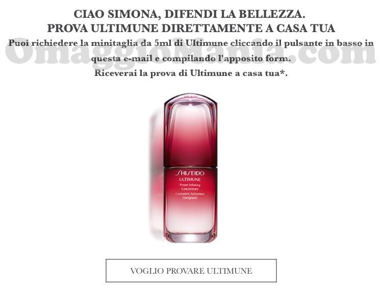 invito minitaglia omaggio Shiseido Ultimune di Simona