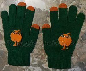 guanti touch screen Mulino Bianco omaggio di Sole 1