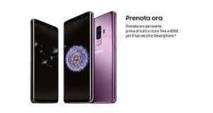 prenotazione Samsung Galaxy S9