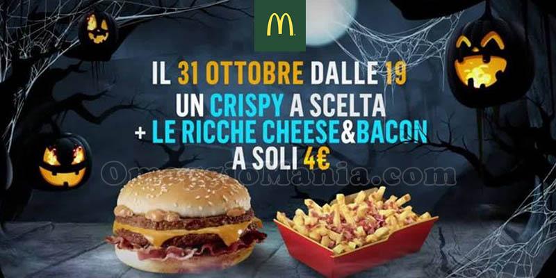 McDonald's Halloween Night 2018 Crispy Le Ricche