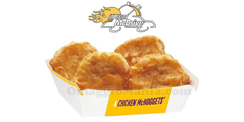 McDonald's La Sfida McDrive