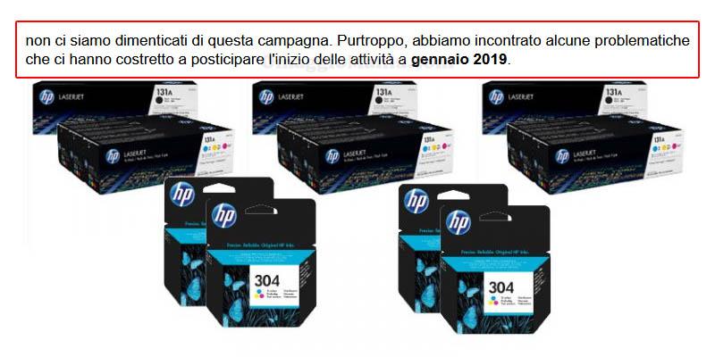 aggiornamento tester inchiostri HP
