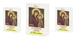 libretto preghiere a Maria personalizzato Pro Terra Sancta